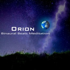 Orion - Extended Version